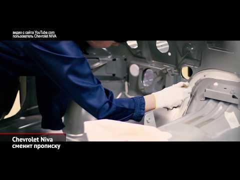 Заводы PCMA, Volkswagen и ГАЗ остановятся. Chevrolet Niva сменит прописку   Новости сколёс №843