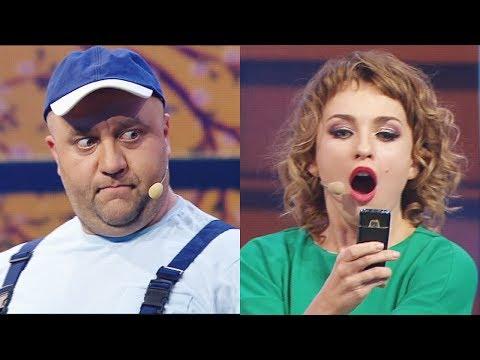 Видео: МУЖ и ЖЕНА -