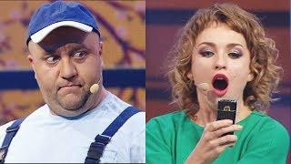 МУЖ и ЖЕНА -