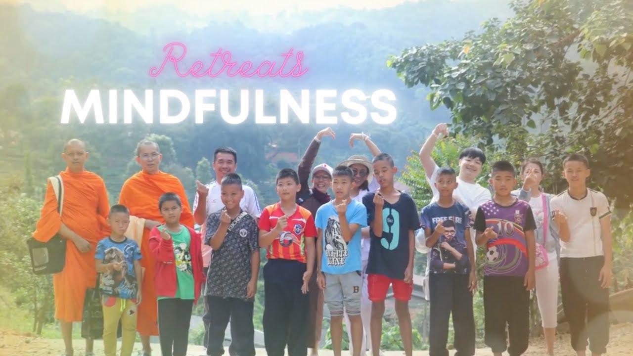 Mindfulness Retreats งานภาวนา ฝึกสติ
