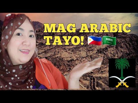 PART 1- PAANO AKO NATUTO MAG-ARABIC? + BASIC ARABIC WORDS TUTORIAL