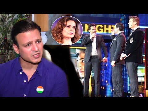 Thumbnail: Vivek Oberoi's Reaction On Kangana's Nepotism INSULT At IIFA Awards 2017 By Varun,Karan & Saif