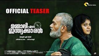 Mammali Enna Indiakkaran | Movie Official Teaser | Karthik | Mansiya | Arun N Sivan
