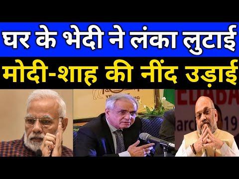 Economic Slowdown v/s Modi Government. नीति आयोग ने दिखाया मोदी को आईना।