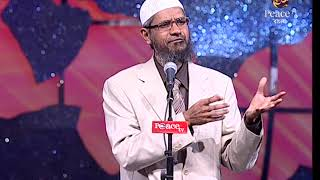পৃথিবীতে কেন এত ধর্মের সৃষ্টি হয়েছে ? ডাঃ জাকির নায়েক┇পিস টিভি বাংলা┇Dr Zakir Naik┇Peace TV Bangla