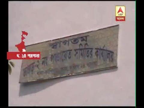 Panchayat Poll:TMC inner clash at Bhangar