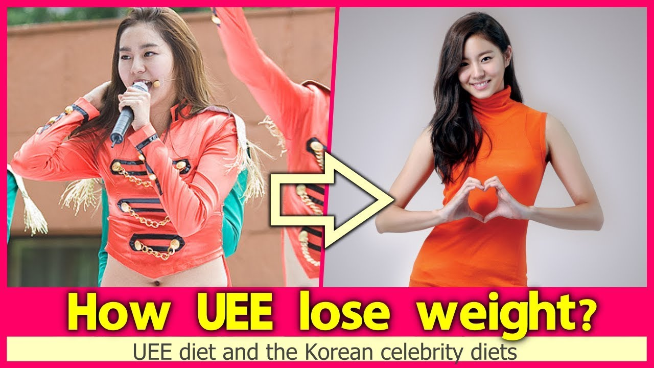 After School's UEE Reveals her 1000 Kcal Diet Plan!