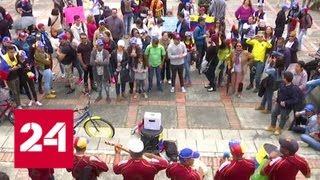 Смотреть видео На выборах президента Венесуэлы лидирует Николас Мадуро - Россия 24 онлайн