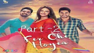 What's app 30 second  status  Fer Ohi Hoyea Jassi Gill Sargi Punjabi Song