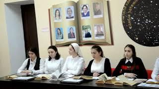 Урок русской литературы