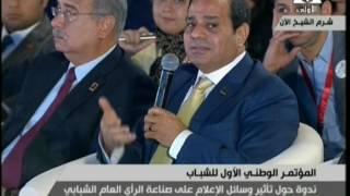 سياسة  السيسي يحمل الإعلام المصري مسؤولية توتر العلاقات الخارجية