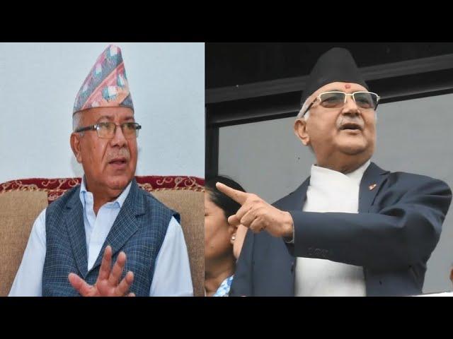 ओलीको घोषणा: माधव नेपाल गद्दार हुन्, उनलाई कुनै क्षमा हुँदैन / बालकोटबाट ओलीले दिए चेतावनी