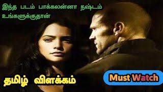 Death Race Movie Explained in Tamil Jason Statam Cosmicwoods