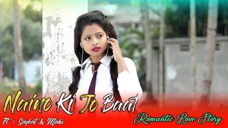 Naino Ki Jo Baat Naina Jaane hai  female version  Famous Song the Year   2020, sm family