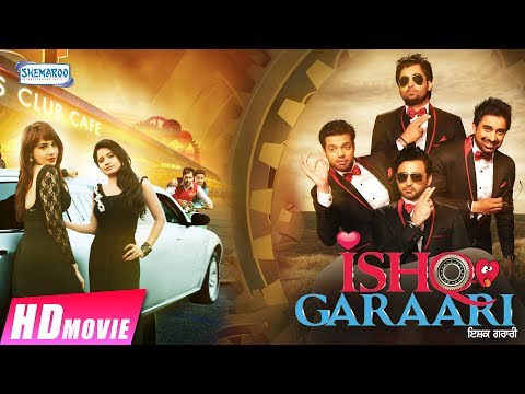 Ishq Garaari (Full Movie) | Sharry Mann | New Punjabi Movie