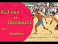 Dhanouri vs Kalwan at Kanheri  (Fathebad)  kabaddi24x7.com