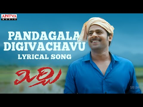 Pandagala Digivachavu Song with Lyrics - Mirchi - Prabhas, Anushka, Richa, DSP
