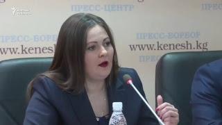 """Ата Мекен"" фракциясынын маалымат жыйыны"