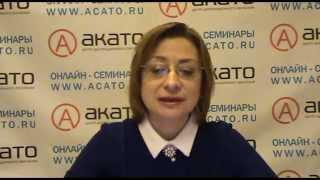 Лицензирование деятельности по управлению многоквартирными домами (полная версия)(Официальный сайт