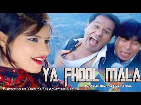 Ya Fhool Mala,Pannu Gusain | Kanta Prasaad | Purshotam Bhujwan & Meena Rana | New Garhwali song 2015