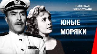 Юные моряки (1939) фильм