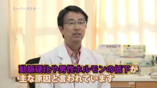 小牧市の泌尿器科、千田クリニックの院長がTOKYO MX 『スーパードクター...