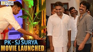 Pawan Kalyan and S J Surya New Movie Launch Stills - Filmyfocus.com