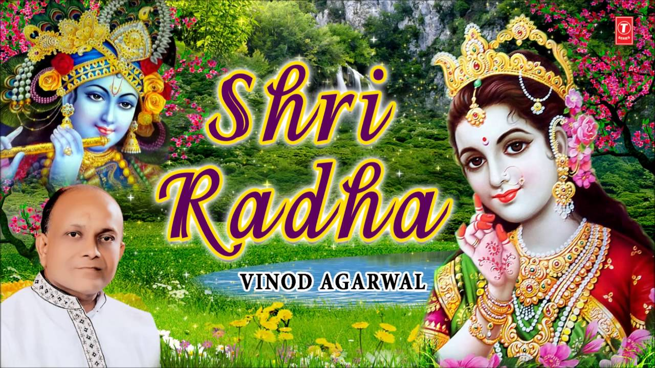 free download bhajan by vinod agarwal ji free download