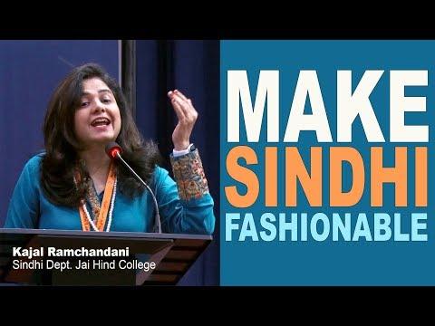 Kajal Ramchandani -  Sindhi Dept. Jai Hind College Mumbai - Sindhi Conference