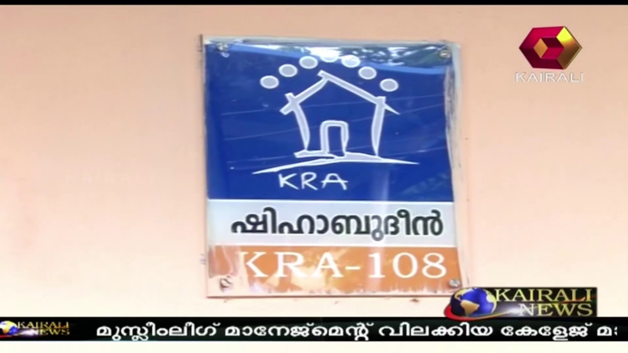 Alleged Links with ISIS; Police Takes man into Custody From Alappuzha