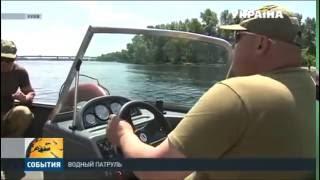 Водохранилища Киевской области отныне будут инспектировать сотрудники новосозданного органа