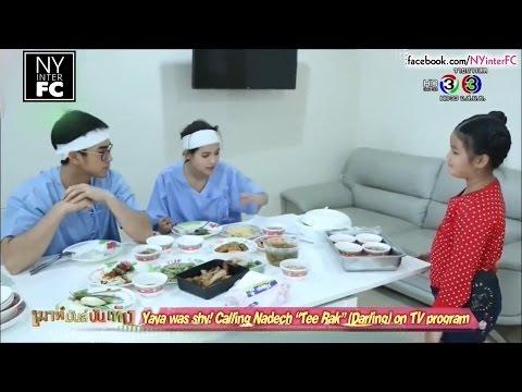 [ENG SUB] Yaya is shy! Called Nadech Tee Ruk (Darling) on TV Program | MMBT 10/05/2016