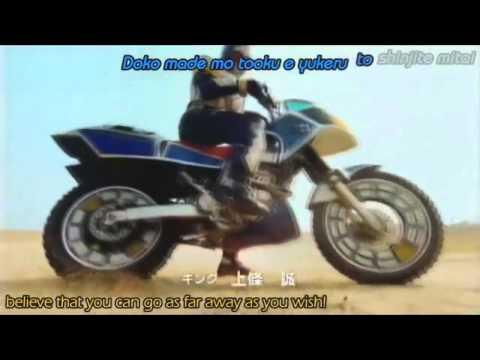 Digi-Rider Blade Opening (HD)