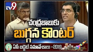 Buggana Rajendranath  strong counter to Chandrababu over KIA motors - TV9