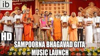 Sampoorna Bhagavad Gita music launch - idlebrain.com
