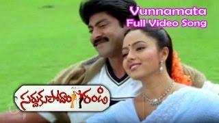 Vunnamata Full Video Song | Sardukupodam Randi | Jagapathi Babu | Alphonsa | ETV Cinema