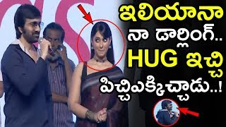 RaviTeja Said Ileana Is My Darling In Telugu Industry || Amar Akbar Anthony Pre Release || NSE