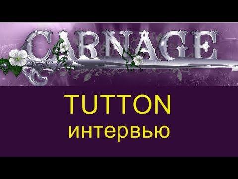 MMORPG CARNAGE: Tutton - интервью/об игре и не только
