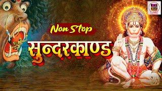 NONSTOP LIVE : सम्पूर्ण सुंदर कांड | Sampurna Sunder Kand | Hanuman Bhajan | Balaji Bhajan
