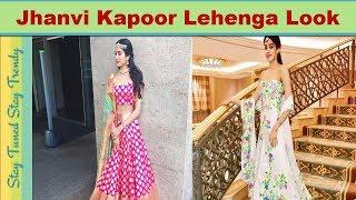 Jhanvi Kapoor Look | Jhanvi Kapoor Dress Style On Sonam Kapoor Wedding Ceremonies |Lehenga Look Book