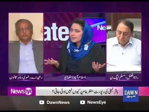 NewsEye - August 16, 2017 - Dawn News