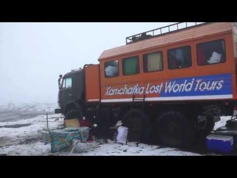 Kamchatka tierra de volcanes