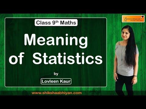 Statistics ( Meaning Of Statistics ) Part 2 - #CBSE Class 9 Maths