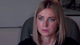 Интервью депутата Государственной Думы РФ Натальи Поклонской