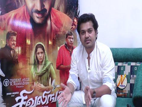 Shakthi Vasu Interview About Sivalinga Movie