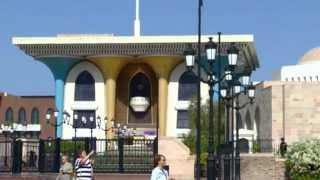 Unsere Reise um die Welt. 07.01. 2014 Muscat I. - Oman. 12. Video.(Unsere Reise um die Welt vom 22.12.2013 bis 12.04.2014 Die Reiseroute zu unserer Reise: ART074 | 111 Tage | 22.12.2013 - 12.04.2014 | Artania Weltreisen ..., 2014-05-07T18:55:30.000Z)