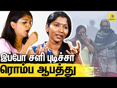 Wheezing Problem கூட வரும் | Dr Rachel Rebecca On Air Pollution Health Effects & Tips, Chennai Smog thumbnail