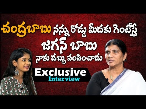 Telugu Academy Chairperson
