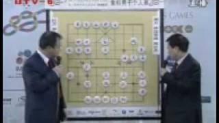 智力運動會  中國象棋男子個人賽決賽 2