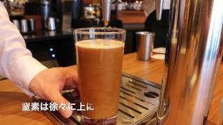 GINZASIXのスターバックスリザーブでナイトロ コールドブリュー コーヒーを飲んでみた thumbnail